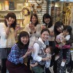 名古屋 アロマ 教室 【@ワークショップ 体験】