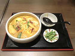 250px-Toyohashi_Curry_Udon,_at_Mikawa_no_Sato_1