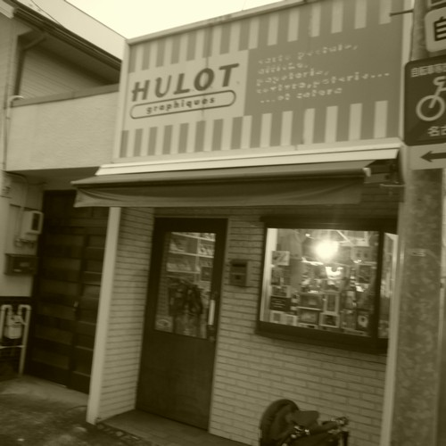 HULOT graphiques (ユログラフィック)
