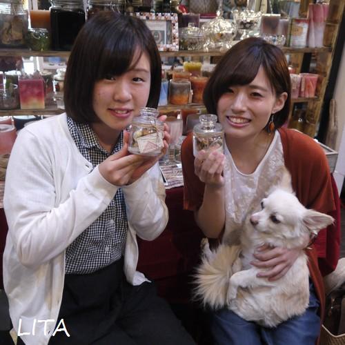 愛知県 アロマ体験