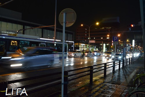 名古屋 星ヶ丘
