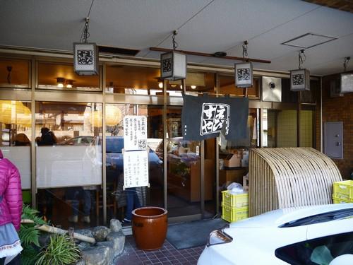 うどん作り体験 名古屋