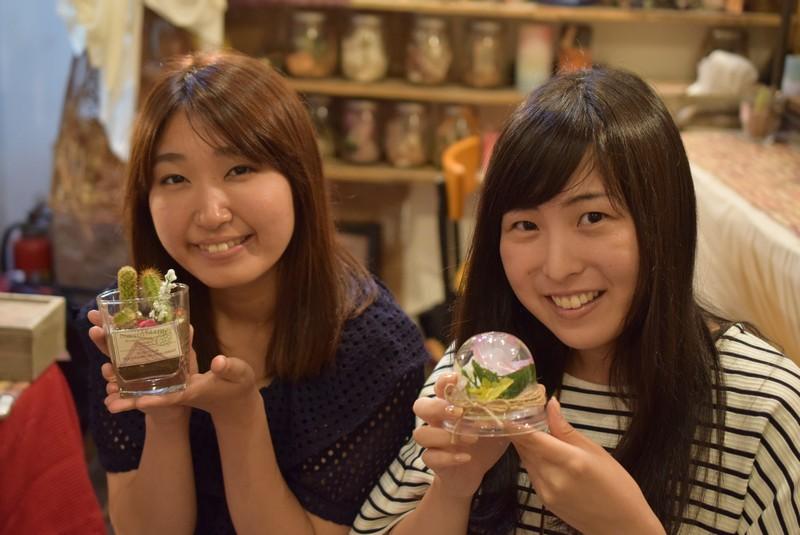 名古屋 手作り体験