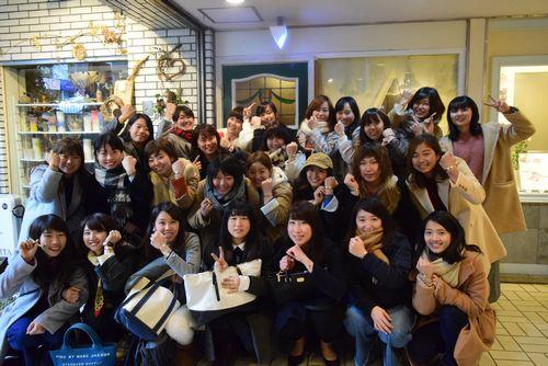 名古屋 本山 体験