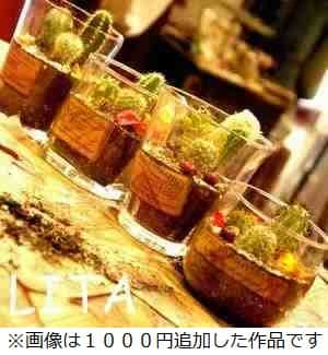 愛知県名古屋タニクグラス体験