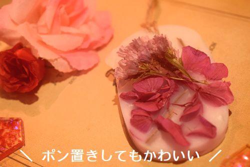 ピンク ドライフラワー