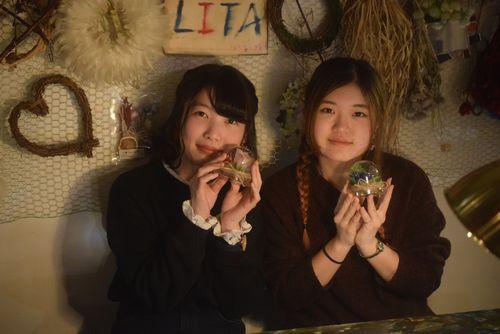名古屋 観光 手作り体験
