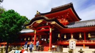 京都 名古屋