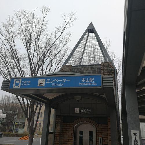 名古屋 駅近