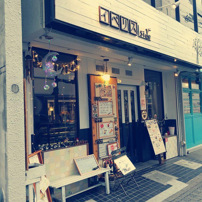 新栄 そばカフェ