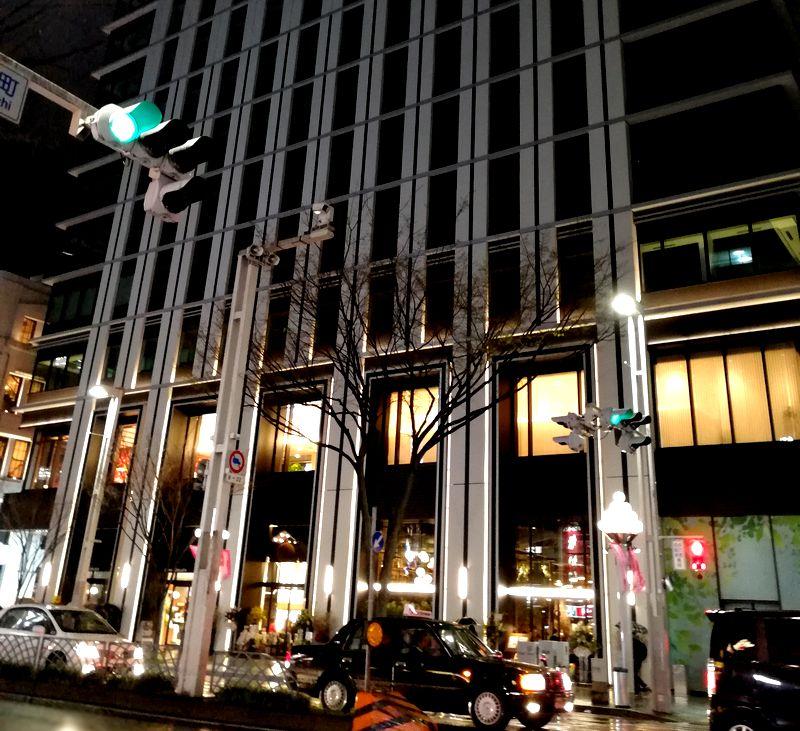 伏見 広小路クロスタワー