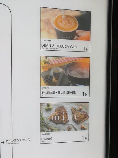 伏見 広小路クロスタワー 飲食店