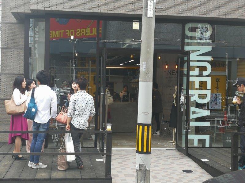 大須 ジンジャーエール専門店