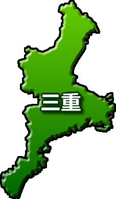 愛知県 三重県 画像